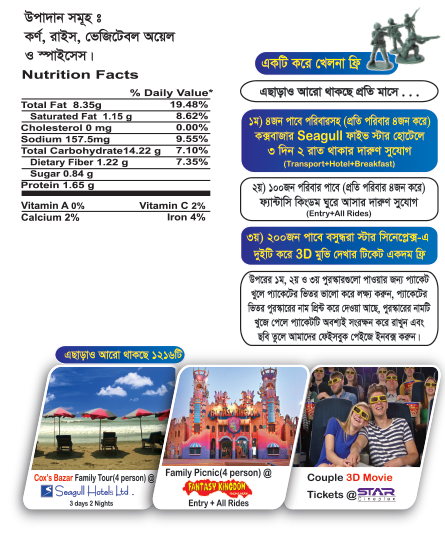 Econo ball pen in Bangladesh
